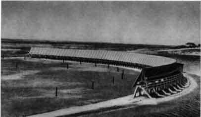Радиотелескоп Пулковской обсерватории.